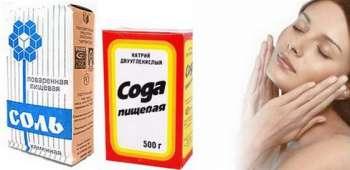 soda_sol_ot_chernyh_tochek