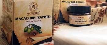 maslo-shi-dlya-volos-18